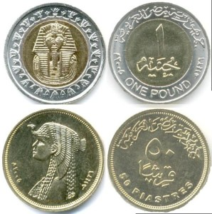 Egyptian coins 298x300 Pocket as many (Egyptian) pounds as you can — Budgeting in Egypt